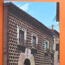 Postales: POSTAL - SEGOVIA - CASA DE LOS PICOS - MANSINO - NO CIRCULADA . Lote 48355244