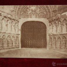 Postales: ANTIGUA POSTAL DE ZAMORA. PÓRTICO DE LA HINIESTA DEL S. XIV. COL. S. GARCÍA VILAPLANA. SIN CIRCULAR. Lote 48375065