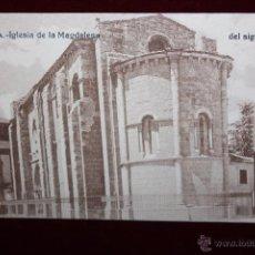 Postales: ANTIGUA POSTAL DE ZAMORA. IGLESIA DE LA MAGDALENA (S.XII). COLECCIÓN GARCÍA VILAPLANA. SIN CIRCULAR. Lote 48375123