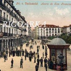 Postales: VALLADOLID.- ACERA DE SAN FRANCISCO. Lote 48802261