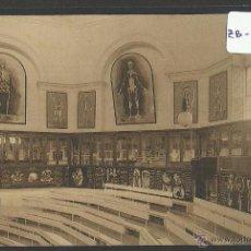 Postales: VALLADOLID - UNIVERSIDAD FACULTAD MEDICINA - 5 - MUSEO DE ANATOMIA - HAUSER Y MENET - (ZB-1944). Lote 49301980