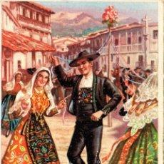 Postales: POSTAL ORIGINAL FIESTAS DE SALAMANCA,BAILE DE LA CINTA, DE EDICIONES DINA. Lote 49605277