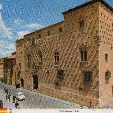 Postales: POSTAL CASA DE LAS CONCHAS SALAMANCA AÑO 1966 FOURNIER. Lote 50002322