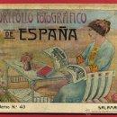 Postales: PORTFOLIO FOTOGRAFICO DE ESPAÑA Nº 40 , SALAMANCA ,ORIGINAL. Lote 50308271