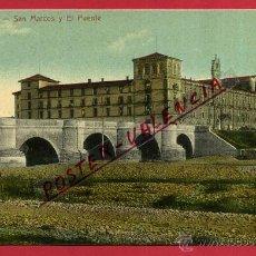 Cartes Postales: POSTAL LEON , SAN MARCOS Y EL PUENTE , ORIGINAL , P81894. Lote 50442736