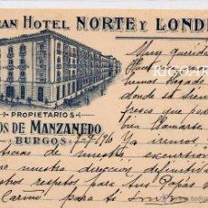 Postales: BURGOS.- GRAN HOTEL NORTE Y LONDRES. Lote 50913032