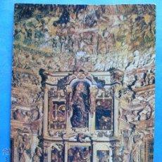 Postales: POSTAL DE VALLADOLID. AÑO 1974. MEDINA DE RIOSECO. IGLESIA SANTA MARÍA DE MEDIAVILLA. 697. Lote 51141546