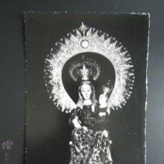 Postales: POSTAL ZAMORA. TORO. SANTÍSIMA VIRGEN DEL CANTO, PATRONA DE TORO Y SU TIERRA. . Lote 51351494