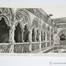 Postales: ANTIGUA FOTO POSTAL DE VALLADOLID. CLAUSTRO MUSEO SANT GREGORIO. SIN CIRCULAR. Lote 51584384