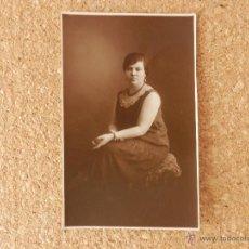Postales: FOTO POSTAL AÑOS 50 EMIGRANTE ESPAÑOLA PUERTO PLATA ARGENTINA . Lote 51705489