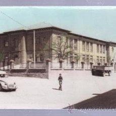 Postales: TARJETA POSTAL DE MAYORGA DE CAMPOS, VALLADOLID - ESCUELAS NACIONALES. I.A.SANTA FE. Lote 51705979