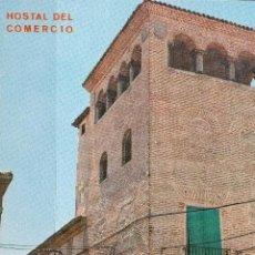 Postales: HOSTAL DEL COMERCIO (ANTIGUO PALACIO DEL MARQUÉS DE VILLASANTE) EN ARÉVALO, ÁVILA. NUEVA. AÑO 1974.. Lote 51937029