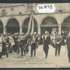 Postales: BURGOS - 45 - REAL MONASTERIO DE LAS HUELGAS - HAUSER Y MENET - (36843). Lote 52107877