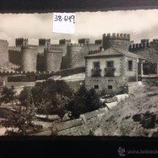 Postales: AVILA - 53 - MURALLAS - HELIOTIPIA ARTISTICA ESPAÑOLA - (38649). Lote 52803876