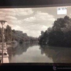Postales: ARANDA DE DUERO - 1 - PAISAJE DEL RIO DUERO - ED· VISTABELLA - (38737). Lote 52823935