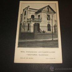 Postales: VALLADOLID REAL DISPENSARIO ANTITUBERCULOSO VICTORIA EUGENIA CALLE DE MURO RARA POSTAL. Lote 52936072