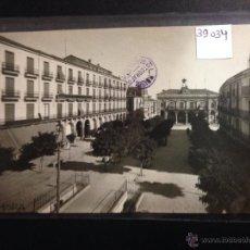 Postales: ZAMORA - PLAZA MAYOR - FOTOGRAFICA SELLO EN SECO ROISIN - (39034). Lote 52978204