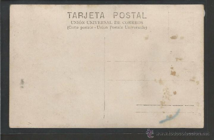 Postales: PALENCIA ??? - FOTOGRAFICA - VER REVERSO - (39708) - Foto 2 - 53535291
