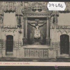 Postales: PALENCIA - CATEDRAL - THOMAS - (39686). Lote 53535321