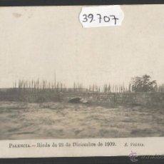 Postales: PALENCIA - RIADA DE 23 DE DICIEMBRE DE 1909 - FOTOGRAFICA - (39707). Lote 53535432
