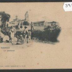 Postales: CIUDAD RODRIGO - LA CARIDAD - REVERSO SIN DIVIDIR - 439 VIUDA DE OLIVAN Y HNO - (39893). Lote 53665281