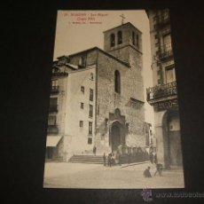 Postales: SEGOVIA SAN MIGUEL SIGLO XIV. Lote 53733408