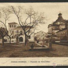 Postales: POSTAL CIUDAD RODRIGO AÑOS 50 - PLAZUELA DE AMAYUELAS. Lote 53780524