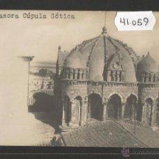 Postales: ZAMORA - CUPULA GOTICA - FOTOGRAFICA - VER REVERSO - (41059). Lote 54376193