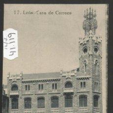 Postales: LEON - CASA DE CORREOS - 17 - EL LEONES - (41119). Lote 54396183