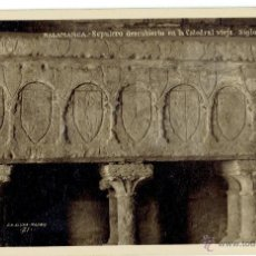 Postales: PS5409 SALAMANCA 'SEPULCRO DESCUBIERTO EN LA CATEDRAL VIEJA. S. XI O XII'. FOTOGRÁFICA. Lote 46347534
