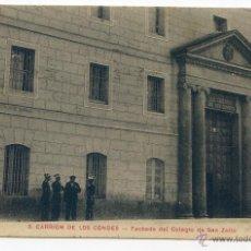 Postales: CARRIÓN DE LOS CONDES Nº 3. FACHADA DEL COLEGIO DE SAN ZOILO. FOT. R. EGIDIO. GUARDIA CIVIL. Lote 55009698