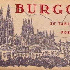 Postales: BLOC 20 TARJETAS POSTALES BURGOS. Lote 55061142