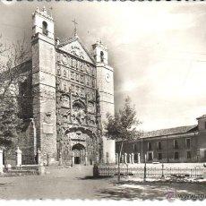 Postales: POSTAL VALLADOLID CONVENTO DE SAN PABLO FACHADA PRINCIPAL. Lote 55065491