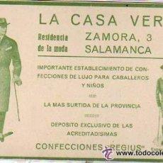 Postales: LA CASA VERDE. RESIDENCIA DE LA MODA. AGUSTÍN GORDO. CONFECCIONES REGIUS. SALAMANCA.. Lote 55067288