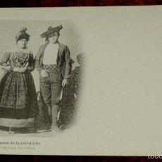 Postales: SEGOVIA, ALDEANOS DE LA PROVINCIA (CASTILLA LA VIEJA), FOT. LAURENT, SIGLO XIX SERIE B Nº 20, SIN CI. Lote 55369290