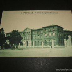 Cartoline: VALLADOLID INSTITUTO DE SEGUNDA ENSEÑANZA. Lote 55386781