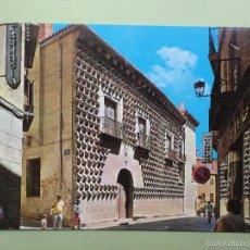 Postales: SEGOVIA. CASA DE LOS PICOS. . Lote 55710979