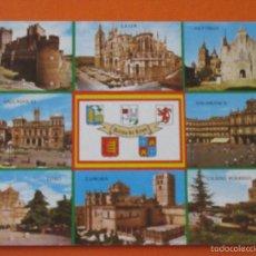 Postales: POSTAL - LEON - REINO DE LEON TORO MEDINA CAMPO ASTORGA CIUDAD RODRIGO - ARRIBAS - NO CIRCULADA. Lote 55786332