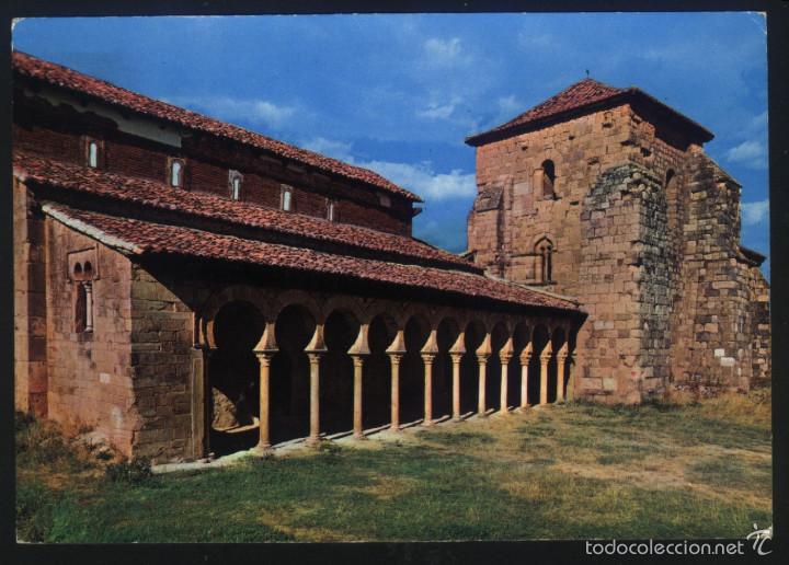 L 0484 Leon Monasterio De San Miguel De Escalada