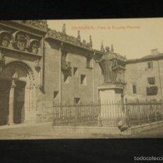 Postales: POSTAL SALAMANCA PATIO DE ESCUELAS MENORES ED M. ROMERO FOTOTIPIA CASTAÑEIRA ALVAREZ Y LEVENFELD. Lote 56962414