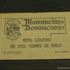 Postales: ALBUM 20 POSTALES MONUMENTOS DOMINICANOS REAL COLEGIO DE STO. TOMÁS DE ÁVILA. Lote 57016861