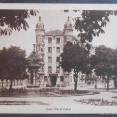 Postais: (47520)POSTAL SIN CIRCULAR,HOTEL MARÍA ISABEL,BURGOS,BURGOS,CASTILLA Y LEON. Lote 57441227