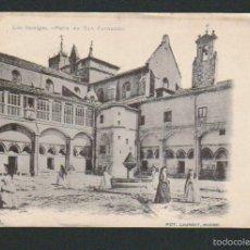 Postales: POSTAL DE BURGOS. LAS HUELGAS. PATIO DE SAN FERNANDO. FOT. LAURENT. NÚM. 31. Lote 57475606