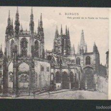 Postales: BURGOS. VISTA GENERAL DE LA PUERTA DE LA PELLEJERIA. EDICION A.V. SIN CIRCULAR. Lote 57475642