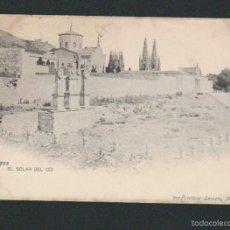 Postales: BURGOS EL SOLAR DEL CID. FOTOTIPIA LACOSTE. SIN CIRCULAR. Lote 57475827