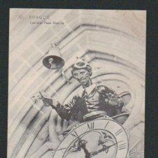 Postales: BURGOS.CATEDRAL.PAPA MOSCAS.Nº 32.ED.A.V.SIN CIRCULAR.. Lote 57475961