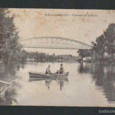 Postales: VALLADOLID.PUENTE DE HIERRO.ED.J.H.SIN CIRCULAR.. Lote 57495374