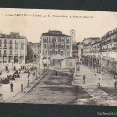 Postales: VALLADOLID.ACERA DE S.FRANCISCO Y PLAZA MAYOR.ED.J.H.SIN CIRCULAR.. Lote 57495634