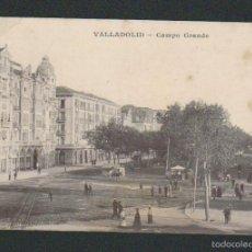 Postales: VALLADOLID.CAMPO GRANDE.ED.J.H.SIN CIRCULAR.. Lote 57495659