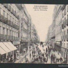 Postales: VALLADOLID.CALLE DEL DUQUE DE LA VICTORIA.ED.J.H.SIN CIRCULAR.. Lote 57495775